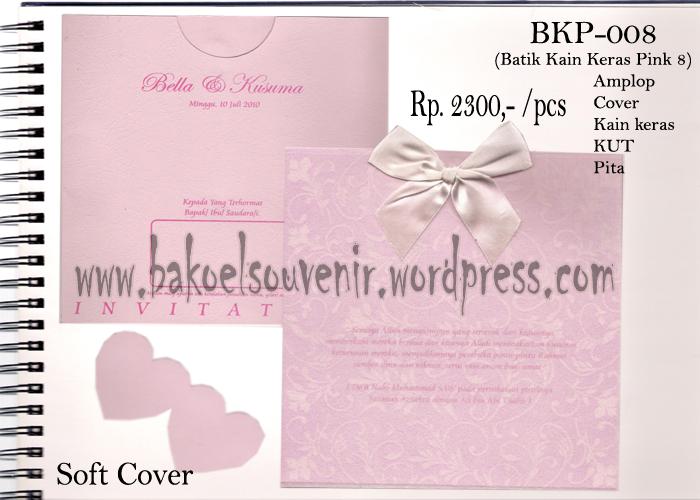 undangan-pernikahan-bkp-008.jpg