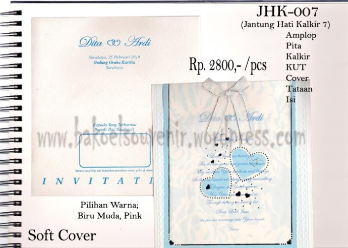 undangan pernikahan >> JHK-007 >> Rp. 3250,-