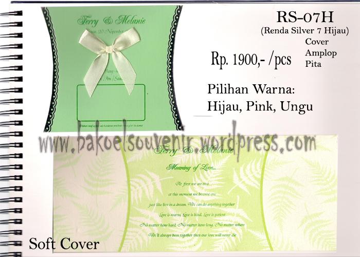 undangan-pernikahan-rs-07h.jpg