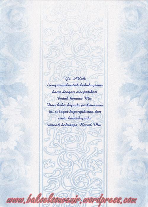Undangan pernikahan 2011 ini kami desain dengan model yang exclusive ...
